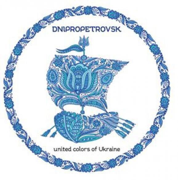 Dneprоpetrovsk
