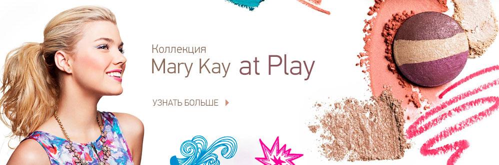 Mary Kay_1
