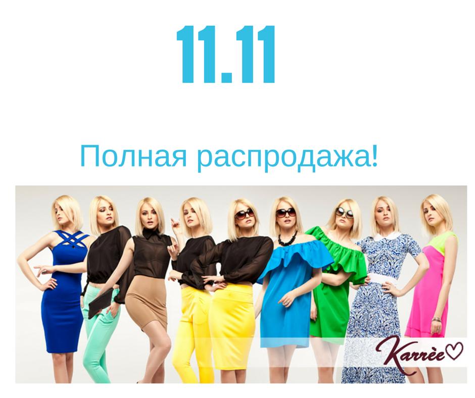 5b4cc1f8afffc06 Женская одежда