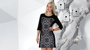 Anna Dali, купить платье, купить офисную одежду, купить кофту, купить юбку