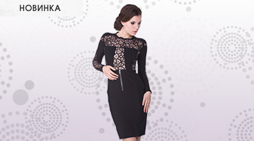 Платья Arefeva Украина