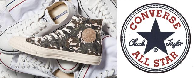 Купить Converse в магазине Lovivip, Converse  украина купить, интернет-магазин обуви