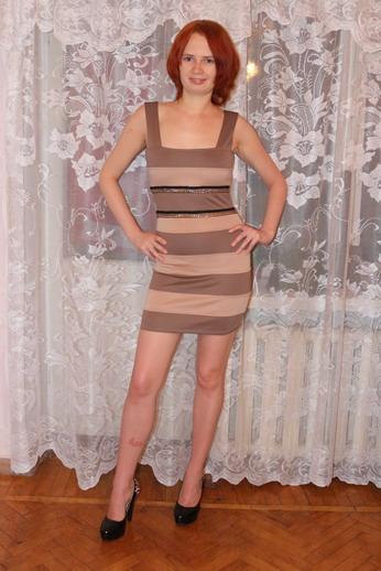 SK-House dress