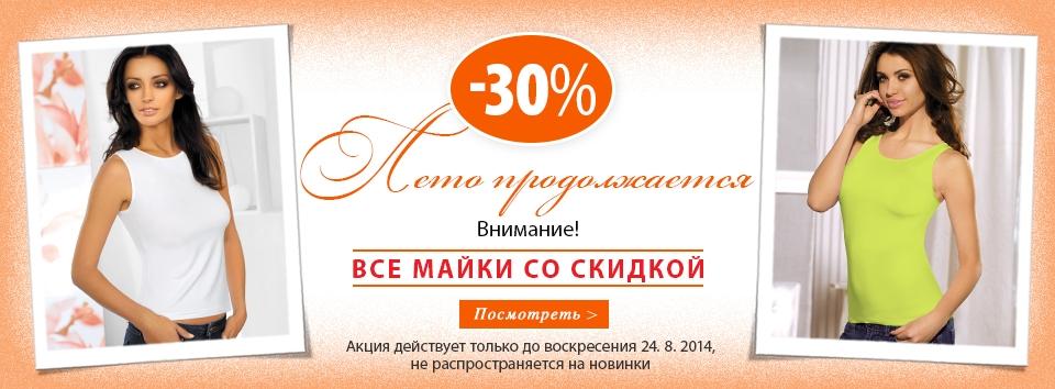 майки, блузы и футболки astratex.ua Украина