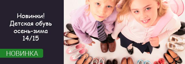детская обувь Украина #МоднаКраина #МоднаКраїна #ModnaKraina