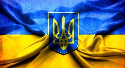 акция магазин sunduk украина #МоднаКраина #МоднаКраїна #ModnaKraina