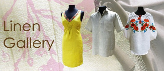 одежда из льна Украина, льняная одежда, одежда из льна от производителя, одежда из льна интернет-магазин