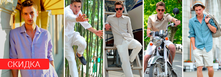 распродажа летней мужской одежды Украина