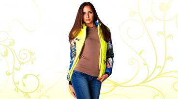 женские куртки Украина
