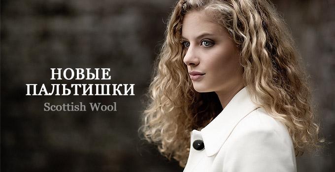 Осенние пальто для женщин, новинки пальто, пальто осень 2014