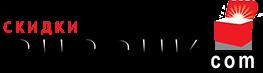 sunduk логотип, sunduk фото