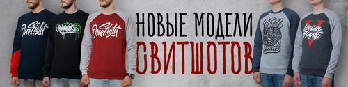 Urban Planet, украинский бренд