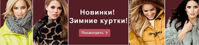 бонприкс бесплатная доставка, промокод бонприкс, акция бонприкс, промокод, промокод 2014, бонприкс украина, бонприкс интернет-магазин