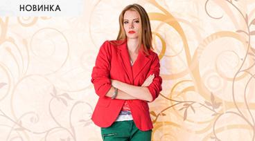 Cache-Cache, интернет магазины украины, интернет магазин одежды, интернет магазин одежды украина, украинские интернет магазины