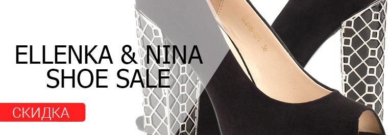 Ellenka, обувь женская, купить обувь в интернет магазине, обувь интернет магазин недорого, женская обувь интернет магазин,