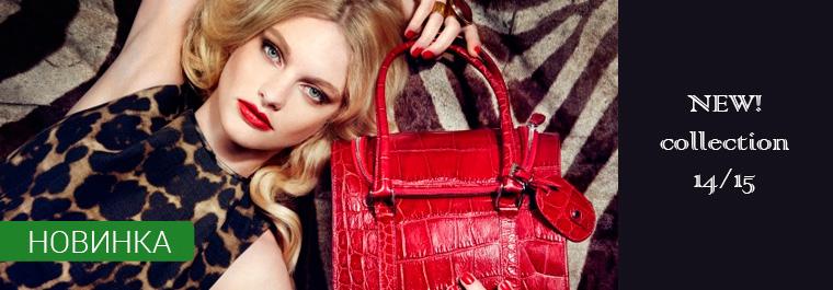 интернет-магазины украины, новая коллекция сумок, интернет-магазин сумок, сумки украина купить, сумки недорого