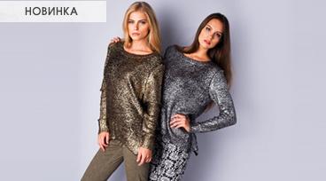 MerryMeri, одежда, интернет магазины украины, интернет магазин одежды, интернет магазин одежды украина, интернет магазин 2014