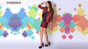 Bershka, купить Bershka Украина, купить Bershka интернет-магазин,  интернет магазины украины, интернет магазин одежды