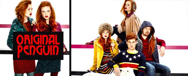 Original Penguin, украинские интернет магазины, интернет магазины украины, интернет магазин одежды, интернет магазин одежды украина