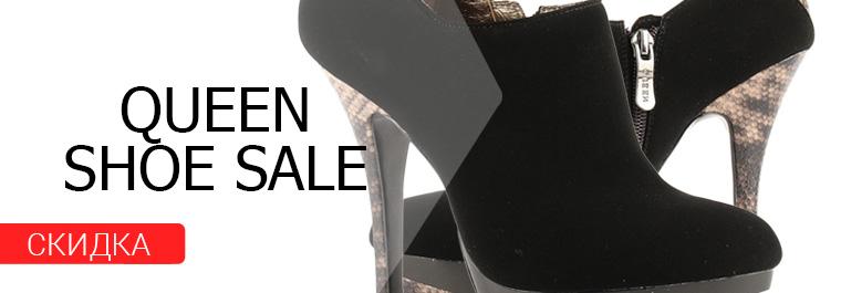 Qeen обувь, интернет-магазин обуви, интернет магазин женская обувь, женская обувь интернет-магазин недорого, распродажа женской обуви