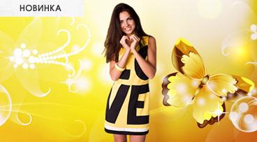 Rinascimento, Украина, интернет-магазины одежды, интернет-магазины украины, интернет-магазины одежды Украина