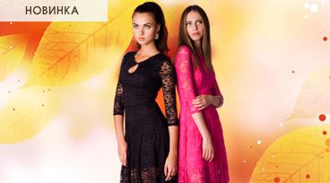 Vision FS,  одежда, интернет магазины украины, интернет магазин одежды, интернет магазин одежды украина, модная одежда интернет магазин, интернет магазин для женщин украина