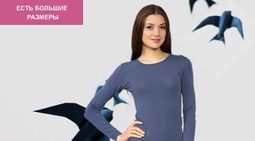 Folgore Украина, свитера Украина купить, интернет-магазины одежды, интернет-магазины Украины, кардиганы Украина купить, одежда осень Украина, одежда для осени, осенняя одежда