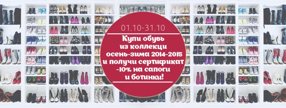 parpara итальянская обувь, акция parpara, скидка , скидка дня, скидки на обувь, итальянская брендовая обувь в Украине, итальянская брендовая обувь купить, итальянская обувь интернет-магазин