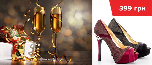 распродажа обуви украина, распродажа новый год, женская обувь украина купить, nine west украина купить, распродажа обуви, акции интернет-магазин, скидки интернет-магазин, распродажа интернет-магазин