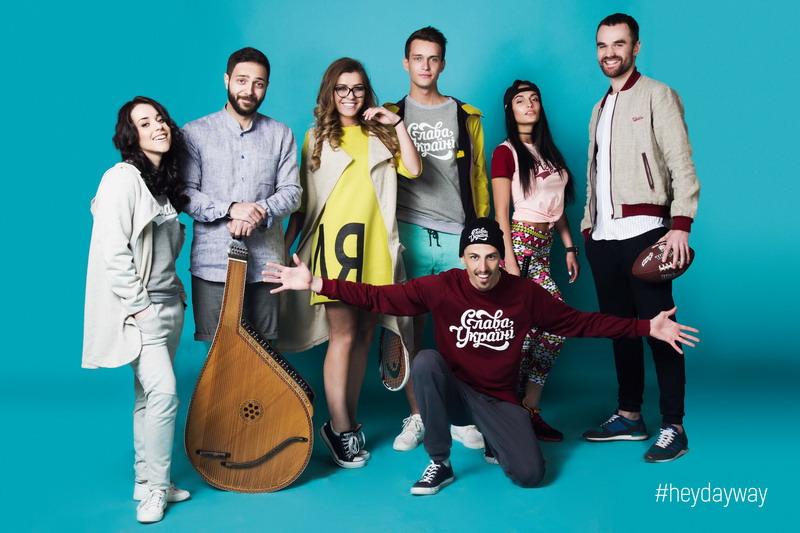 Украинский бренд Heyday