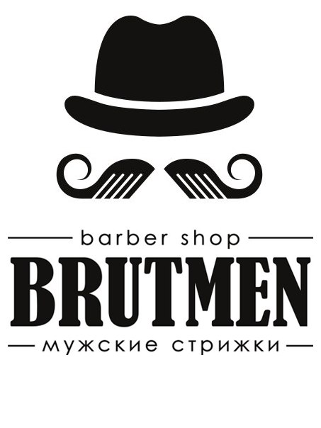 brutmen, barber shop, барбер шоп