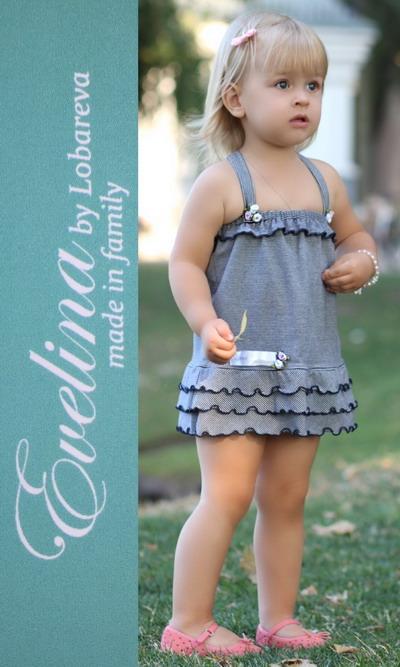 Babygirl Evelina, Evelina, modnakraina, модна краина