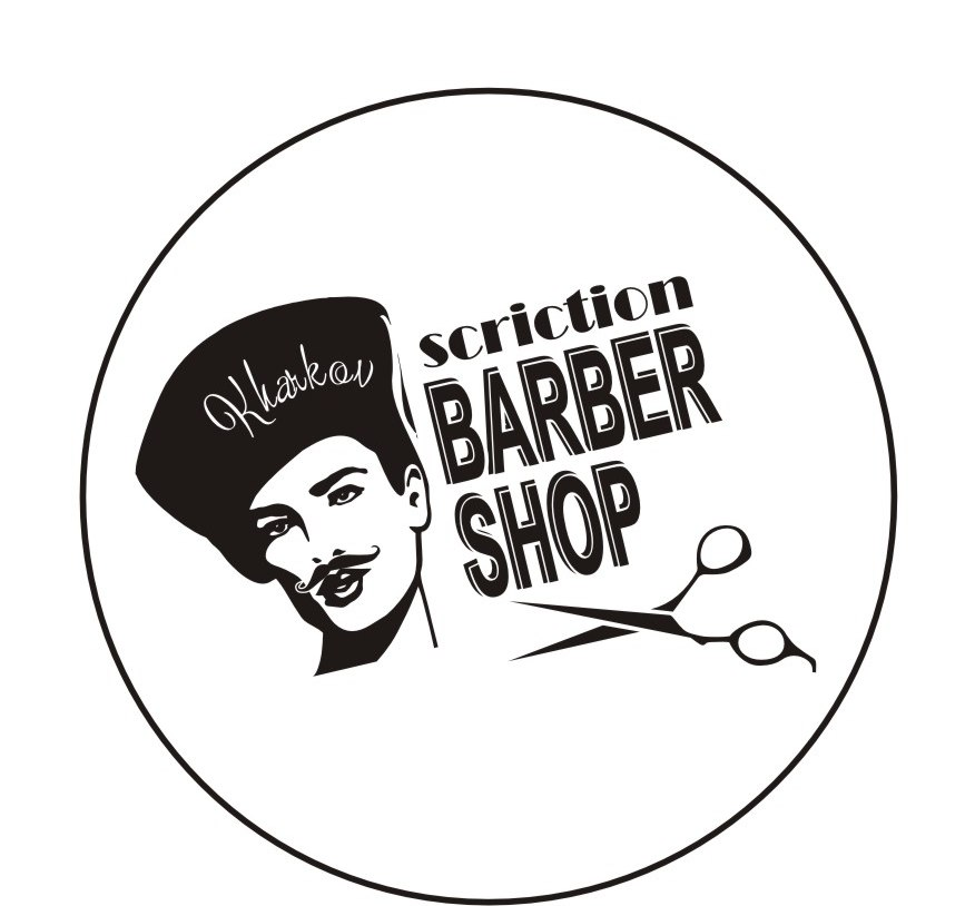 striction barber shop, барбер шоп