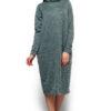 Платье Меган Ментоловый Karree