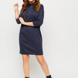 Платье Лисбон Темно-синий Karree купить Платье
