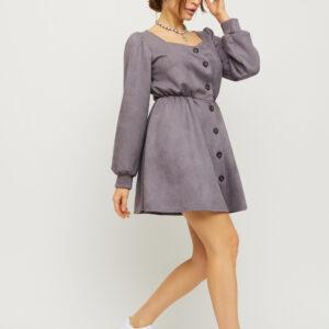 Платье Берта Серый Karree купить Платье
